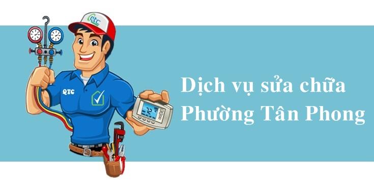 Sửa máy lạnh, máy giặt, tủ lạnh, giá rẻ tại Tân Phong Biên Hoà