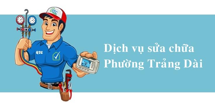 Sửa máy lạnh, máy giặt, tủ lạnh, giá rẻ tại Trảng Dài Biên Hoà