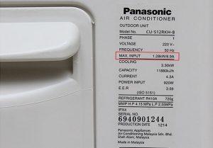 công suất tiêu thụ điện tối đa của máy lạnh