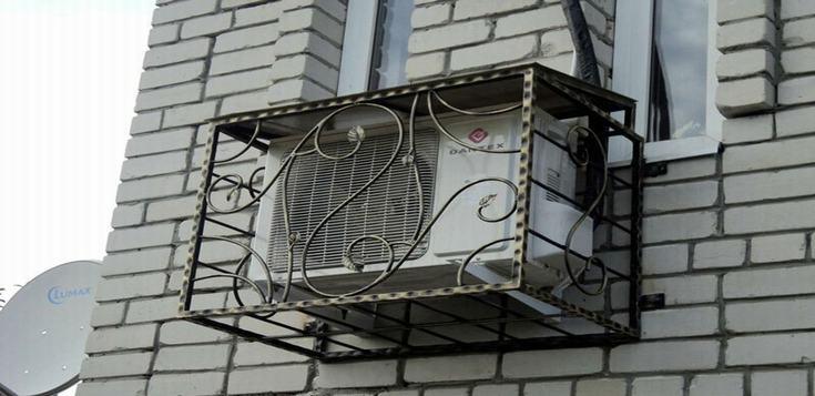 Có nên che cục nóng máy lạnh không?